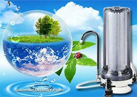 اهمیت استفاده از تصفیه آب