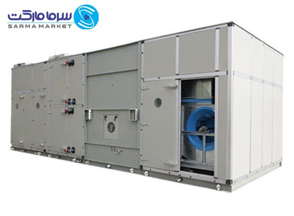 هواساز یا Air handling Unit که به اختصار به آن AHU نیز گفته میشود، دستگاهی جهت تامین هوایی مطبوع و سلامت با میزان دما و رطوبت مناسب میباشد.