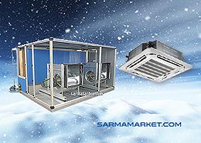 تفاوت فن کویل سقفی توکار و هواساز چیست؟