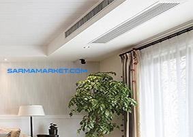 مزایا و معایب فن کویل سقفی توکار چیست؟