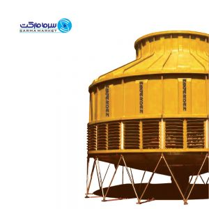 برج خنک کننده مدار باز مدور 150 تن پرتو آبگردان SMB-150