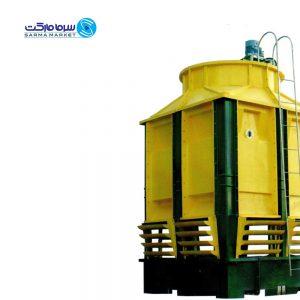 برج خنک کننده مدار باز مکعبی 150 تن پرتو آبگردان X-150
