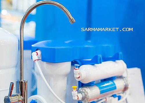 دستگاه تصفیه آب برای چه مکان هایی پیشنهاد می شود؟