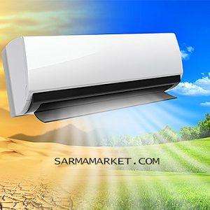 رایج ترین سیستم های گرمایشی و سرمایشی